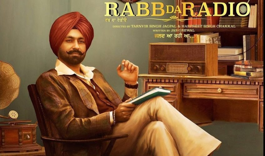 Rabb Da Radio Movie Review & Rating Hit or Flop Box